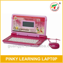 GW347483 Intelligent Kids Toy Intellective Computer
