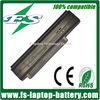 10.8V 7800MAH laptop Battery for HP HSTNN DB42 G6010EG G6000 HSTNN-DB32 HSTNN-Q33C