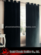 eyelet fully lined faux suede curtain