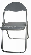 Cheap Used Living Room Metal Folding Chair