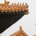 chinois en céramique vernissée tuile