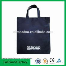 2014 Shanghai Supermarket Bag