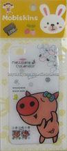 Cute Animal Pig Make Epoxy Resin Sticker