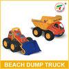 Sand Beach Toy Truck Beach Dump truck And Beach Shovel Assorted PP GW321018