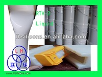 good price for custom mould making liquid silicone rubber
