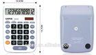 99/112/120 steps check n correct gift calculator