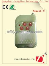 Smart home digi key remote programming