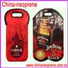 Neoprene Wine Cooler Bag