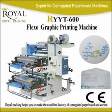 Paper Film Flexography Printing Machine