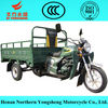 eec three wheel motorcycle with assistor and reverse device