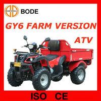 2013 NEW UTILITY ATV 150CC/200CC (MC-337)
