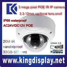 DAHUA 3 MP infrared dome IP camera IPC-HDBW3300 poe onvif2.0 free software IP66 WITH AUDIO