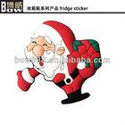 2013 funny cartoon magnetic bar fridge sticker