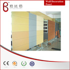 Metal Wood Grain Decorative Sheet for Wall