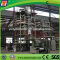 wuhan salchichas de fábrica de la película línea de producción en maquinaria