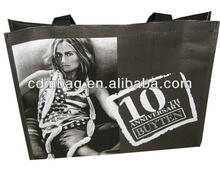 Matt PP woven bag with photo printed on 2013
