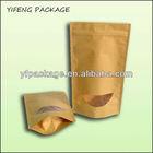 plastic lined kraft paper bag/plastic lined kraft paper bag for food