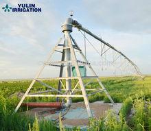 Center Pivot Agricultural Spraying Irrigation Machinery