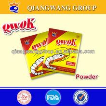QWOK HALAL CHICKEN/BEEF/ SHRIMP/FISH BOUILLON POWDER SPICES POWDER COOKING POWDER