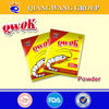 QWOK HALAL CHICKEN/BEEF/ SHRIMP/FISH BOUILLON POWDER SPICES POWDER COOKING POWDER