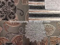 2015 New 100% Polyester Modern Cheap Chenille Sofa Fabric