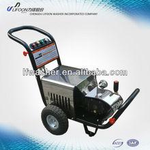 LF-2100 car wash cleaner, car wash machine