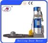 motors for roll up doors/industrial roller door motor /rolling door motor