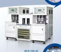 QCS-10A-22 PET Water Bottle Stretch Blow Moulding Machine