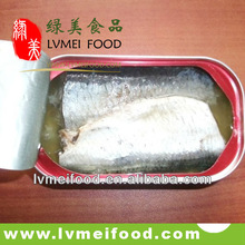 Canned Atlantic Mackerel Fish
