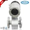 DH1000 series magnetic flowmeter/Concrete Flow Meter