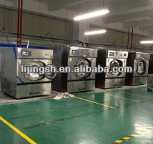 LJ 20kg capacity washing machine/Laundry equipment, industrial washing machine ,washer, dryer, ironing machine,