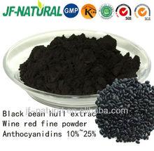 100% natural Black Soybean Hull extract