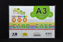 Clear plastic card protector for A3/A4/A5,2 pocket sheet protectors