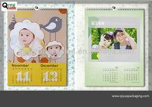 wall calendar 2012,wall calendar 2013 2014
