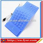 Multimedia Silicone Keyboard Soft Silicone keyboard