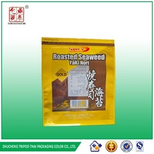 plastic compound bag for roasted seaweed ,food packaging printing bag ,zipper bag,Manufacturer Plastic Bag, 15 Years Experience