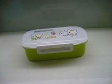 lock hot seller lunch box