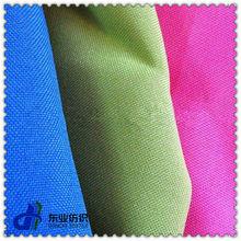 300D*300D Polyester Mini Matt Fabric for Uniform