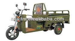 Boom-shine 1.3meter Cargo tricycle ,motorcycle, three wheel Dragon-6