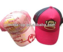 Children's fashion wholesale 5 panel hats