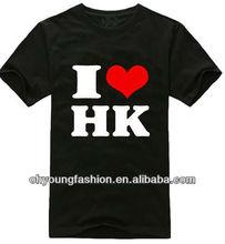 I Love HK Short Sleeve T Shirt Printed Your Own Design For Men