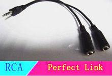 dc cable 3.5mm plug-3.5mm 3 cores jacks