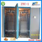 2013 Hot selling chicken egg incubator c