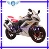 250CC Racing Bike 250XQ-Flash