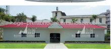 economic prefab modular house