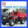 2014 FARM QUAD BIKE 200CC AUTOMATIC