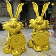 Golden Easter rabbit