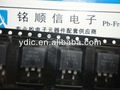 Original nuevo 16tts08s del transistor, to-263,800v 10a fase scr de control en un paquete d2-pak, 14+