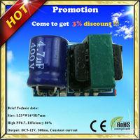 3w 300mA led 0-12v dc power supply