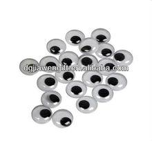 17 mm 100 pc Wiggle Eyes